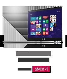 980g �ʰ淮 �ʽ��� LG ��Ʈ�� PC �� 13Z940 ����
