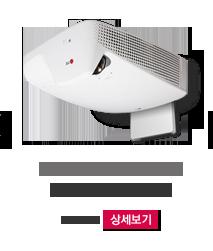 �� ���� ��� ������ ���� LG �ʴ����� �������� SA565 ����