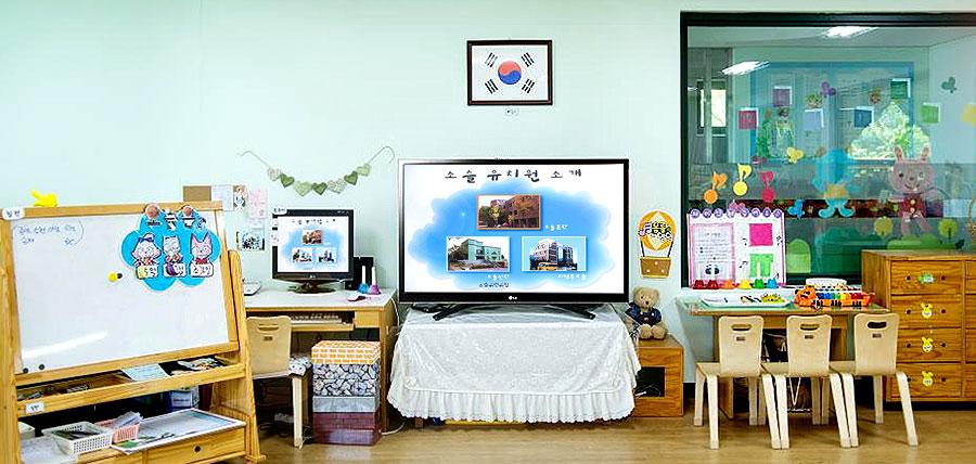 LG제품으로 펼쳐지는 특별한 시청각 교육 이미지