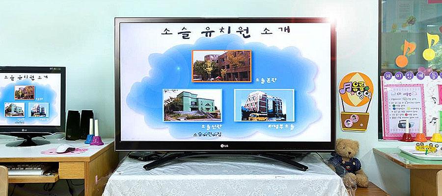 LG LED TV 이미지