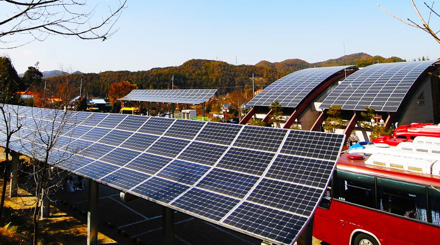 미동산 수목원 태양광 발전 시설 사진