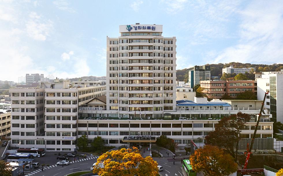 기양한방 종합병원인 경희의료원은 지상 17층, 지하 2층 규모의 대형 종합병원으로 중앙공조 냉난방 시스템으로 운영되고 있다.