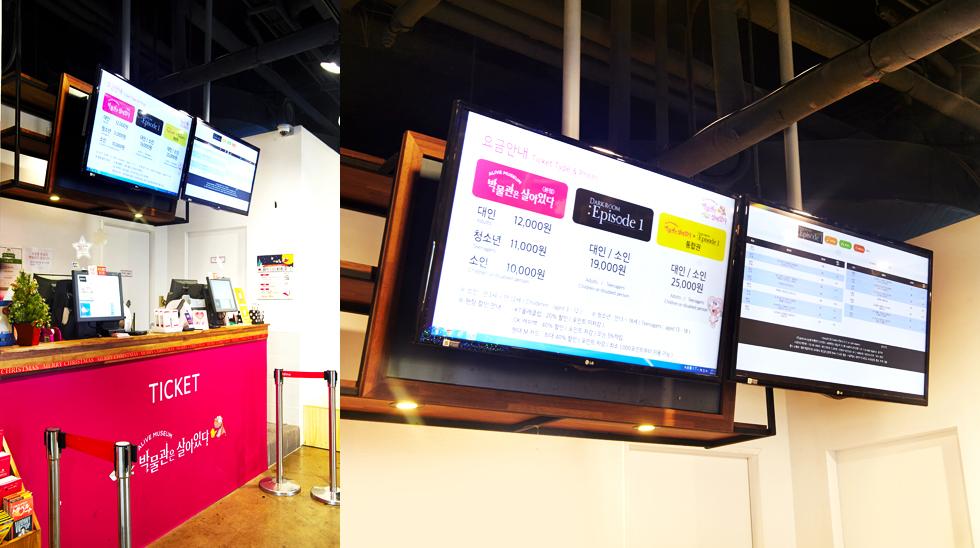 LG 디지털 사이니지를 활용한 티켓박스 사진