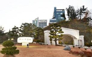 마산대학교