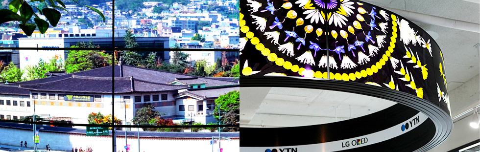 남산 서울타워플라자를 견고하게 빛내는 LG 올레드 사이니지의 내구성 이미지