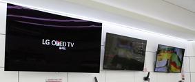 LG����Ʈ�� ���������� ���� ü���� ������ �ٸ� ȭ��, LG OLED UHD TV(65EG9600)