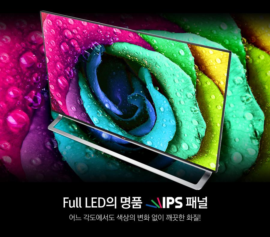 Full LED�� ��ǰ IPS�г� ��� ���������� ������ ��ȭ ���� ����� ȭ��!