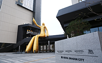 서울드래곤시티