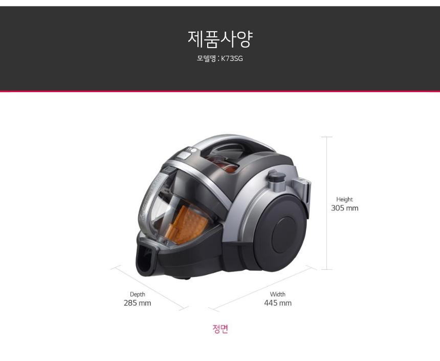 K73SG 제품 사이즈 갤러리