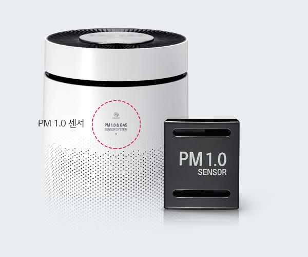 PM 1.0 센서 이미지