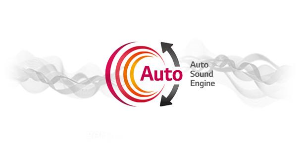 Auto Sound Engine 이미지