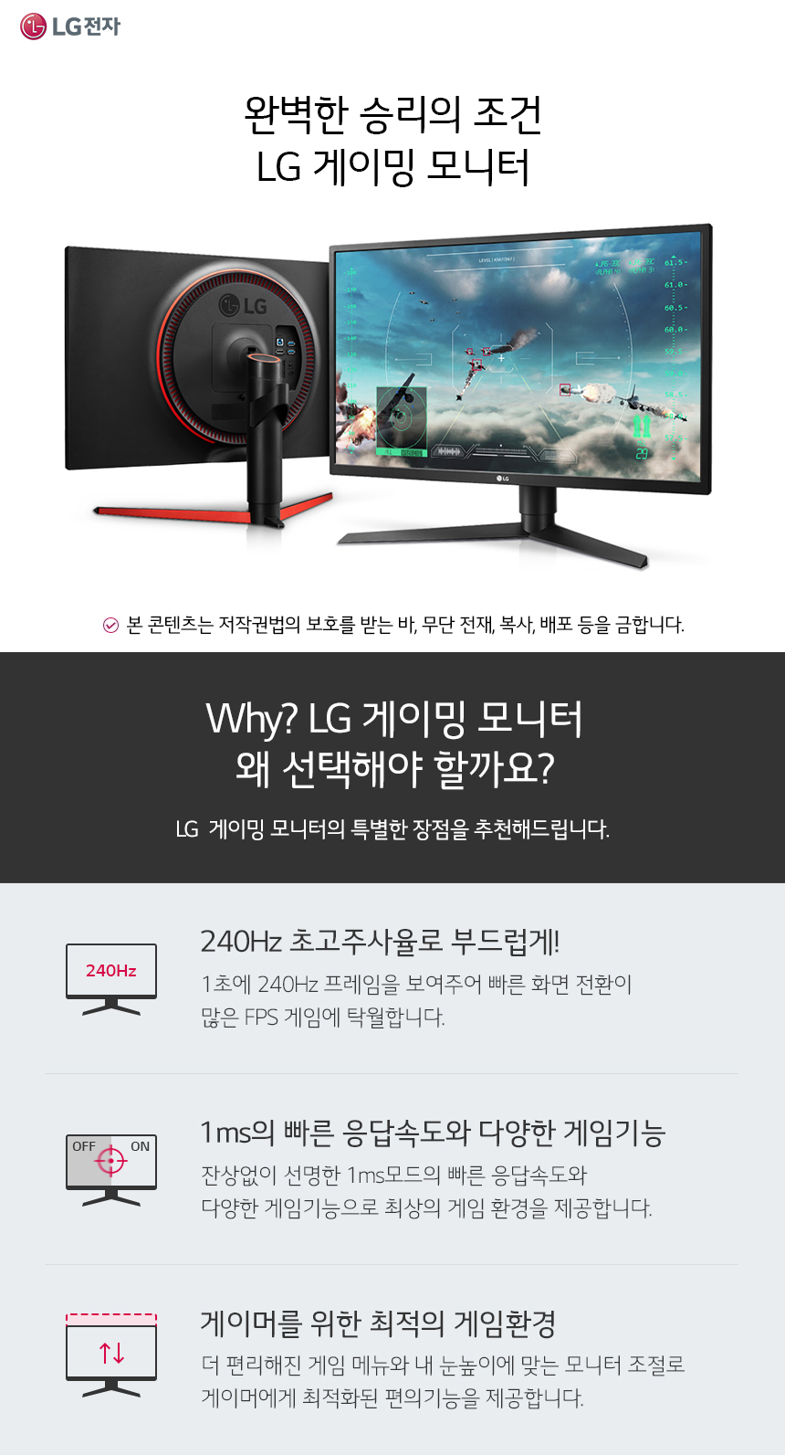 GK750F_why.jpg