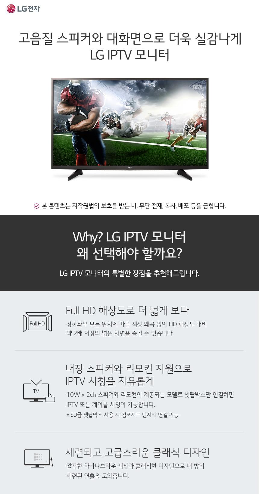 Why LG